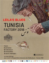 Leila's Blues poster