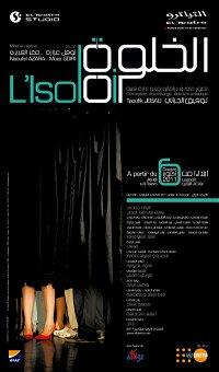 L'isoloir poster