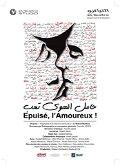 Epuisé l'Amoureux poster