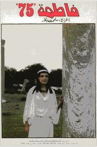 Fatma 75 poster