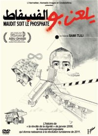 Maudit soit le phosphate poster
