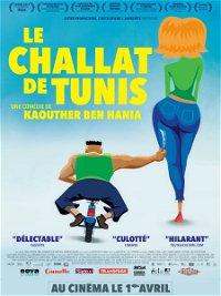 شلاط تونس poster