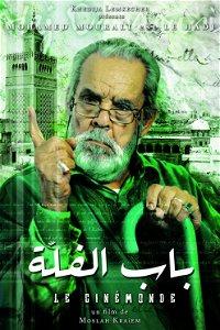 Mohamed Mourali