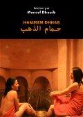 Hammam Dhhab poster