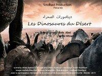 Dinosaurs of the desert poster