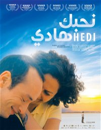 Hedi, a wind of freedom poster
