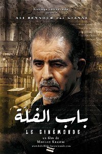Ali Bennour