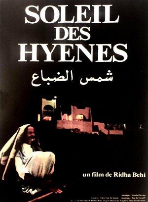 Soleil des hyènes