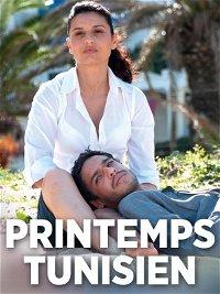 الربيع التونسي poster
