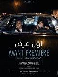 Avant Premiére poster