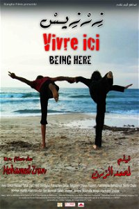 Being here poster