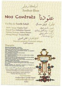 Nos Contrats poster