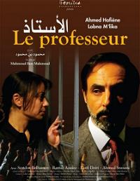 Professor poster