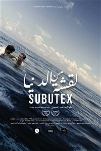 Subutex poster