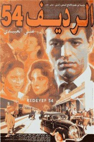 Redeyef 54
