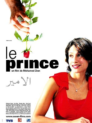 الأمير