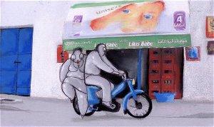 Gallery 2 - Les Lunettes