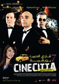 Cinecitta poster