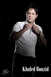 Khaled Bouzid