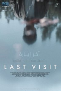 Last visit  poster
