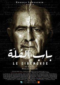 Bab El Fella poster