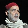 Issa Harath