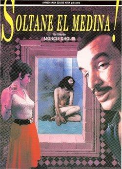 Soltane El Medina