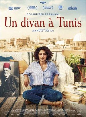 أريكة في تونس