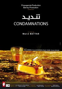 Condamnations poster