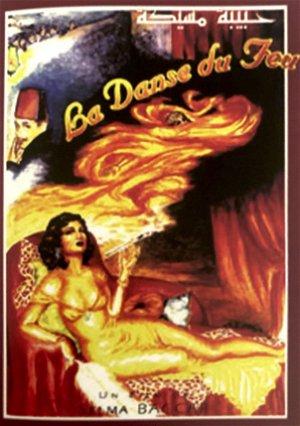 حبيبة مسيكة - الرقص على النار