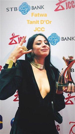سارة حناشي