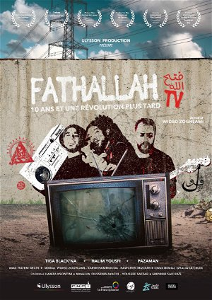 Fathallah TV, 10 years and a revolution later