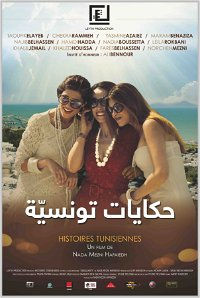 Histoires Tunisiennes poster