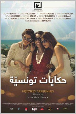 Histoires Tunisiennes
