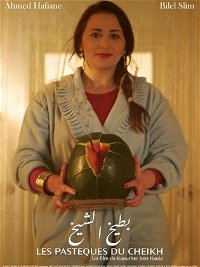 Sheikh's Watermelons poster