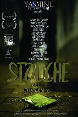 Stouche poster