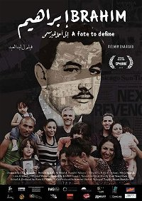 Ibrahim : A fate to define  poster