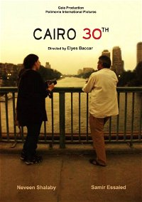 Cairo, the 30th poster