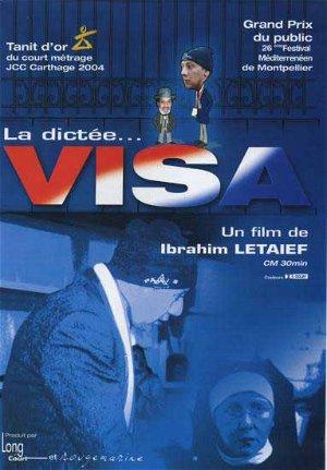 تأشيرة (الإملاء)
