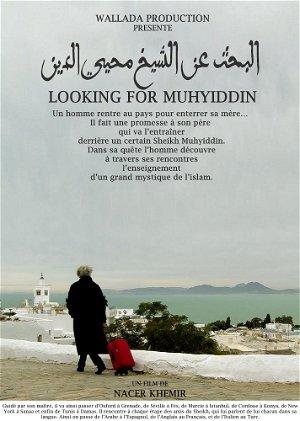 البحث على الشيخ محي الدين